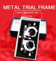 Wholesale metal trial frame multifunction trila frame lowest shipping costs very good quaility