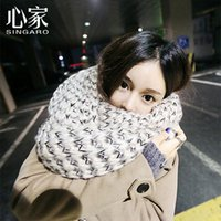Wholesale Khaki Yarn - yarn scarf female winter thickening winter thermal ultra long knitted lovers muffler scarf male