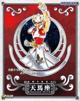 Wholesale Pegasus Bronze - LC model Saint Seiya Cloth Myth the early TV version V1 EX Bronze Pegasus SL021