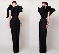 klasik desen elbise toptan satış-Özel Tasarım Siyah Abiye Kolsuz Vintage Balo Abiye Pageant Sütun Fırfır Kanat Yüksek Boyun Kat Uzunluk Örgün Parti Törenlerinde