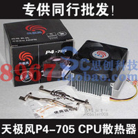 Wholesale Cpu Fan P4 - P4-705 478 needle cpu heatsink p4 fan p4 2.4g a73