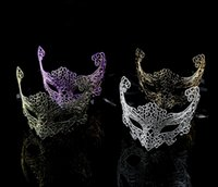 Wholesale Back Drops For Weddings - Sexy women's masquerade ball masks Glittered hollow plastic 4 colors available Fancy festive and party supplies Drop shipping Hot sale