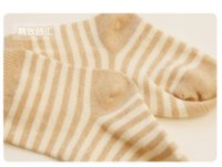 organic infant socks - Baby Socks Organic Cotton Nature Soft New Born Infant Anti Slip Striped Foot Wears Brand Bebe Up Accessories Clothing