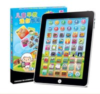 2018 Free Ship Toy Tablet Computador Inglês Laptop Y Pad Kids Game Music Phone Learning Education Electronic Notebook Early Machine