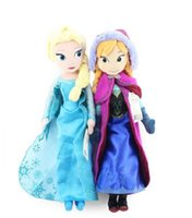 Wholesale Dolls Action - free shipping Frozen Dolls 50cm 20 inch Elsa Anna Toy doll Action Figures Plush Toy for christmas gift