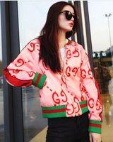 Wholesale Womens Bomber Jacket Xl - Harajuku windbreak Womens Jacket spring 2017 Zipper Coat Female Tops Causal Sweatshirts bomber jacket chaquetas mujer