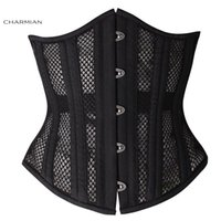 Wholesale Sexy Steel Bone Underbust Corset - 22 Steel Boned Breathable Mesh Body Shaper Underbust Waist Trainer Corsets and Bustiers Cincher Corset for women