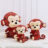 Wholesale Old Fashioned Toys - 2016 new plush toy chinese new year monkey fashion stuffed monkeys holiday gift for adults or kids