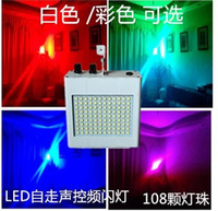Wholesale Dj Cover - KTV light bar Disco dancing Nuevo luz Strobo SMD5050 blanco luces DJ etapa iluminacion DJ Partido with cover 108 leds