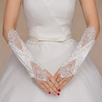 Wholesale Cheap Elbow Bridal Gloves - 2017 sexy elegant cheap long sleeves bridal gloves with lace appliqués for mermaid wedding fast shipping
