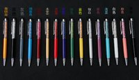 10pcs Cristal de Longa 2 in1 Stylus Caneta Touch Screen bola caneta stylus capacitiva bola 14,5 cm 12,5 cm para o ipad, o iphone 6 s5 nota3 HTC LG blackberry