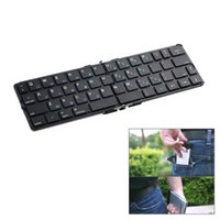 Mini Bluetooth faltbare drahtlose Tastatur professionelle Mode ultradünne tragbare Android Phone Mini Tablet externe Universal - schwarz