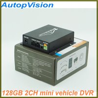 2ch in tempo reale SD da 128 GB Scheda di registrazione mobile Bus veicolo del camion dell'automobile DVR Sistema audio con serratura di sicurezza CCTV 2CH DVR