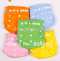 Wholesale Reusable Diaper Nappies Babyland - FG1511 5 pcs Adjustable Washable Reusable Baby Land Cloth Diaper Baby Nappy 7 COLORS with 5 pcs Babyland Diaper Nappy Inserts 3 Layer