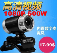 Wholesale Digital Usb Pc Mic - 1080P 500W USB 2.0 HD Webcam Camera Web Cam Digital Video Webcamera with Microphone MIC for Computer PC Laptop free shipping
