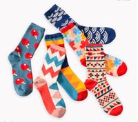 Wholesale Thick Socks For Women Winter - C+ Cotton Socks In Winter Tube Thick Cotton Black and White Business Sweat Absorbent Breathable Boneless for Men Women Youth