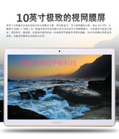 Wholesale 3g Built Internet Tablets - 4G eight-core 10-inch IPS screen, WIFI wireless Internet access dual card dual standby call the Tablet PC