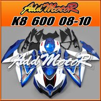 Wholesale Plastic Injection Mold Design - In Stock Addmotor Injection Mold Fairings Fit Suzuki GSX-R600 2008-2010 GSX-R750 GSXR600 08-10 K8 New Design Blue +Five Gifts