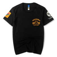 Wholesale Japanese Floral Shirts - Japan's 2018 summer tide brand Wukong New Mens Short Sleeved T-shirt Japanese lucky T-shirt Metrosexual
