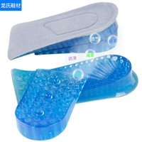 Wholesale Silicone Rubber Foot - The anti foot insoles in blue silicone bilayer honeycomb semi detachable increased pad pad