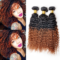 Durable Kinky Curly Brazilian Ombre Hair Weaves, Two Tone Ombre Brazilian Virgin Hair Sew-in Weft, 1B / 30 Dip-tecidos Extensão de cabelo humano Pacotes