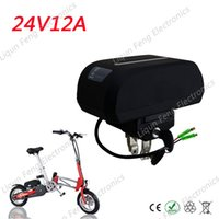 Little Fro g 24V 12AH Bicicleta elétrica modificada Skate Bike bicicleta elétrica E-bike Folding Bike Lithium ion Cell Cells