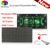 outdoor video wall - SMD p8 outdoor full color led display module mm pixel p8 rgb color led video wall