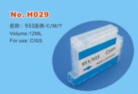 Wholesale Ciss Officejet - ROCOLOR Newest patent design CISS for HP950 HP951(Officejet Pro 8100 8600 8610 8620 8630 8640 8660 8615 8625 276dw 251dw...) ciss tank c...
