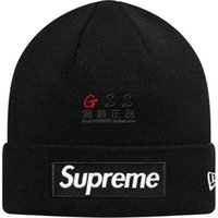 Wholesale Beanie Long Men - 2017 NEW SUP SMALL BOX LOGO BEANIE Small box logo couple cold hat knitted hat wool hat