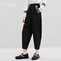 Wholesale Women Match Cargo - VING 2016 New Arrival Autumn Pants Women All-Match Harem High Waist Slim Loose Casual Capris Pants Black