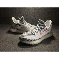 Wholesale Zebra Table Runners - Original Box Boost 350 V2 Black Zebra Beluga Green Cream White Running Shoes By Kanye West SPLY 2.0 Runners Casual Sneakers Men