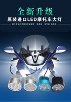 Wholesale China Led Headlight - 12V-90V 12W Electric vehicle headlight spotlights for 12V 24v 36V 48V 60V72V electric bicycle light(China (Mainland))