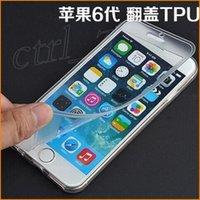 Wholesale Transparent Gel Flip Casing - for Iphone 6 7 6s Plus 2 Sides Flip Wallet Book TPU Gel case Clear transparent crystal Full skin Matte cover cases