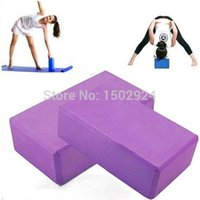 2pcs / lot neue Yoga Props schäumendes Schaum-Block-Ziegelstein-Haus in Blinden Training Fitness-Tools