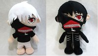 "Wholesale Soft Toys Sizes - Wholesale-8pcs high quality Anime Tokyo Ghoul Kaneki Ken Plush Toys Soft Stuffed Doll black   white size in 12"" 30cm free shipping"