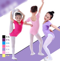 Wholesale Girls Shapewear - 2 Designs Candy Colors Cotton Solid Shapewear One-pieces Kid Girls Ballet Jumpsuits Dance and Leisure N1835