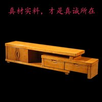 Wholesale Solid Wood Tv Cabinets - Oak TV cabinet retractable TV cabinet All solid wood living room furniture combination of modern Chinese cabinet lockers
