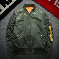 Wholesale Winter Jacket Brands Korea - 2017 Winter New Korea Version Mens Jackets Brand Slim Short Air Force Flight Jacket Winter Coats For Men