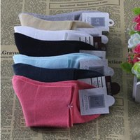 Wholesale Print Ankle Socks Womens - Wholesale-10 Pairs Diabetic Ankle Crew Circulatory Socks Health Womens Cotton