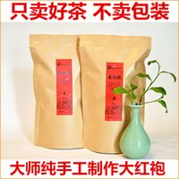 Wholesale 2017 New Premium Dahongpao Tea Chinese Oolong Wuyi cliff tea Top grade Organic healthy choice Gift for elders g