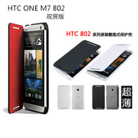 original sims - Original Flip Leather Case For HTC ONE M7 W D T Dual SIMS Matte Plastic Back Front Leather Case