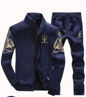 coole sportanzüge großhandel-Männer Trainingsanzüge Maserati Männer Freizeit Sport Anzug Luxus Männer Sportswear Marke Hoodies Hip Hop Jogger Set Cool Sweatshirt Sudaderas Hombre