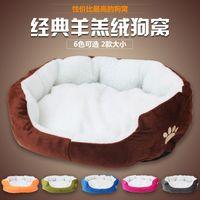 ingrosso tiro di stampa a zampa di gatto-Morbido caldo di cachemire Pet Cat Bed Pet Nest nido di lusso per cani Luxury warm round + free shipping # 3075