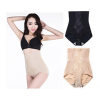 Wholesale Postpartum Panties - 100% Cotton Shapewear Seamless High Waist Trainers Briefs Postpartum Abdomen Briefs Underwear M-5XL Size