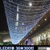 cuerda impermeable de color led al por mayor-Color impermeable al aire libre luces LED cadena de luces de colores lámparas de flash lámparas 30M 300LED cuerda al por mayor