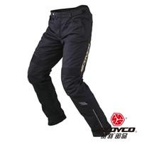 Wholesale Motorcycle Motorbike Pants - Scoyco P026 Motorcycle motorbike Pants men Sport Removable Inner Warm Winter Waterproof Protective Trousers