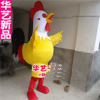 Großes gelbes Huhn Maskottchen Kostüm Fancy Dress Adult Party Event Outfit A1