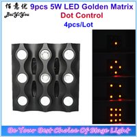 Nuovo Design 9pcs 5W Golden LED Matrix Efffect Light 3 * 3 9pcsx 5W Amber Giallo Colore Dot Control LED personalizzato Maxtrix Blinder