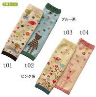 aquecedores de braço para crianças venda por atacado-Crianças estilo Japonês Leg Warmer kids flor alienígena meias Calças Justas leggings adulto Arm warmers 12 pares / lote