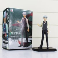 Wholesale Toy Ken - 16cm Ken Kaneki Figure Tokyo Ghoul Kaneki Ken One-Eyed PVC Action Figure Toy Collectible Model Doll Toys With Box